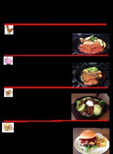 新春肉祭り